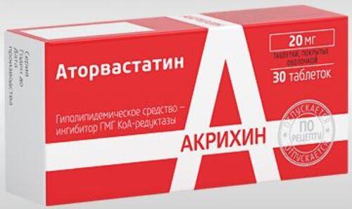 Купить Аторвастатин 0,02 n30 табл п/о/акрихин цена