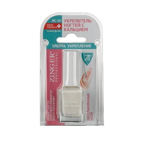 Купить Укрепитель ногтей с кальцием 12мл цена