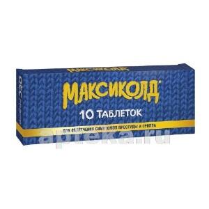 Купить Максиколд цена
