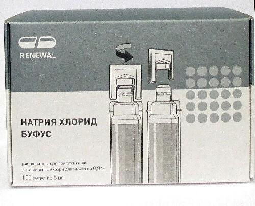 Купить Натрия хлорид буфус 0,9% 5мл n100 амп р-ль цена