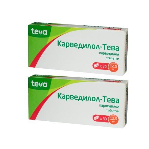 Набор карведилол-тева 0,0125 n30 табл - 2 упаковки по специальной цене