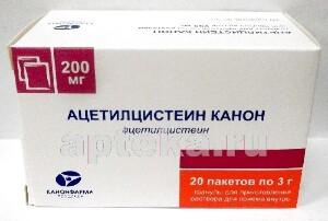 Купить Ацетилцистеин канон 0,2 n20 пак гран д/р-ра цена