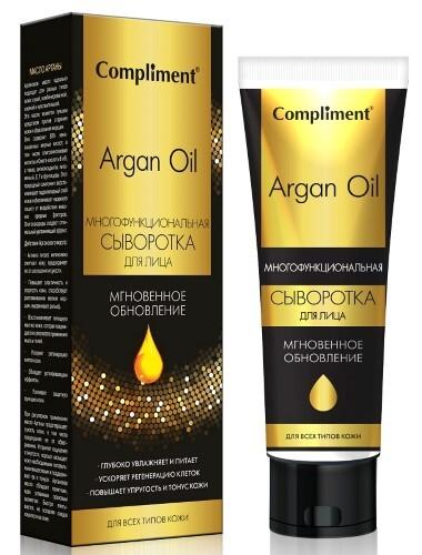 Купить Argan oil сыворотка многофункциональная для лица мгновенное обновление 50мл цена