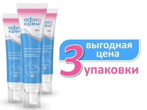 Купить Набор из 3х упаковок афлокрем эмолиент 100,0 по специальной цене цена