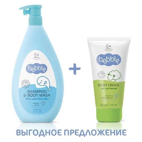 Купить Набор bebble купание и уход 0+ шампунь д/волос/тела 400мл + крем для тела 150мл по специальной цене цена