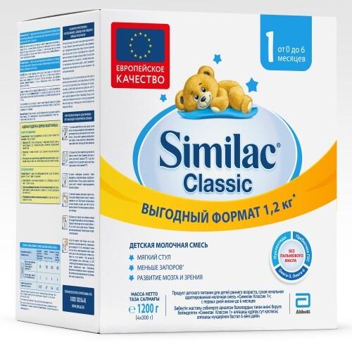 Купить Классик 1 смесь сухая молочная для детей от 0 до 6 мес цена