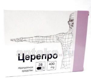 Купить Церепро цена