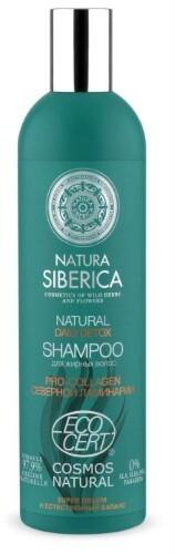 Купить Шампунь для жирных волос daily detox 400мл цена