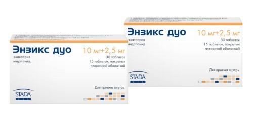 Набор энзикс дуо  - 2 уп. по специальной цене