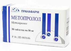 Купить МЕТОПРОЛОЛ 0,05 N30 ТАБЛ /ПРАНАФАРМ/ цена