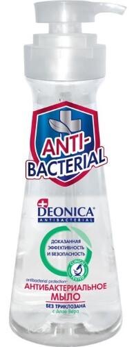 Купить Жидкое мыло с растительными экстрактами и антибактериальным эффектом уход и защита 500мл цена