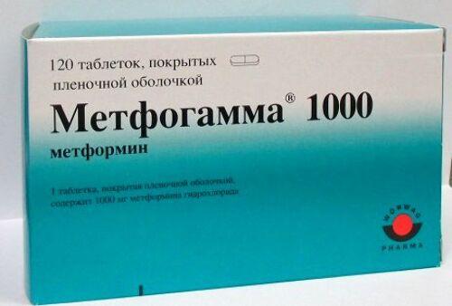 Купить МЕТФОГАММА 1000 1,0 N120 ТАБЛ П/ПЛЕН/ОБОЛОЧ цена