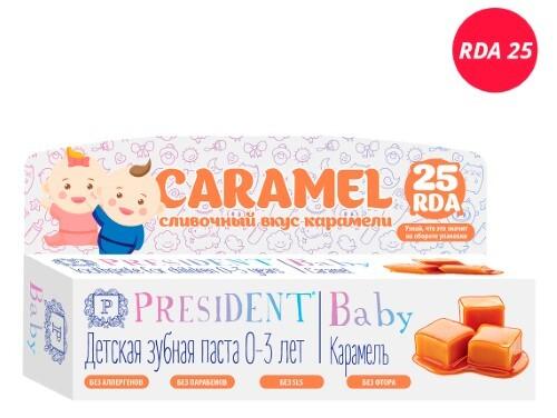 Купить PRESIDENT BABY 0-3 ЗУБНАЯ ПАСТА-ГЕЛЬ СО ВКУСОМ КАРАМЕЛИ 30МЛ цена