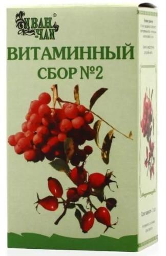 Купить Витаминный сбор n2 цена