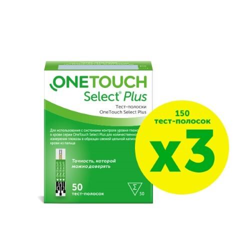 Набор тест-полоски one touch select plus №50 из 3 уп со скидкой 22%