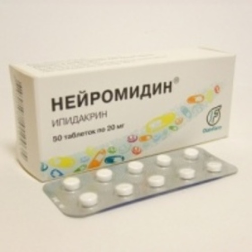 Купить Нейромидин цена