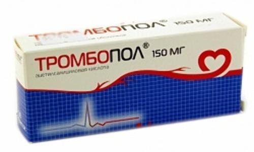 Купить Тромбопол 0,15 n30 табл кишечнораствор п/о цена