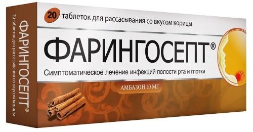 Купить Фарингосепт корица цена