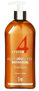 Купить Шампунь терапевтический биоботанический шампунь для роста волос 500мл цена