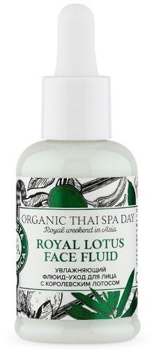 Купить Royal spa увлажняющий флюид-уход для лица с королевским лотосом 50мл цена