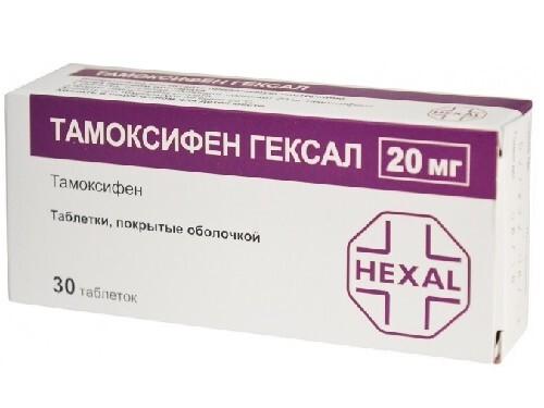 ТАМОКСИФЕН ГЕКСАЛ 0,02 N30 ТАБЛ П/ПЛЕН/ОБОЛОЧ