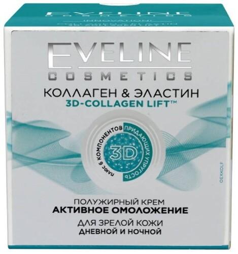 Купить Коллаген&эластин полужирный крем-активное омоложение для зрелой кожи 50мл цена