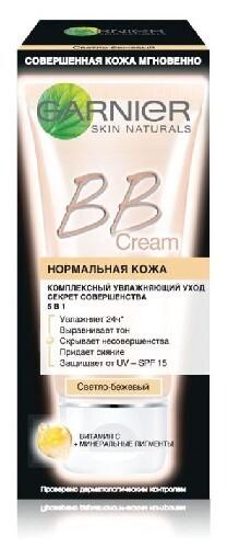 Купить Skin naturals основной уход чистая кожа актив bb-крем 5в1 светло-бежевый цена