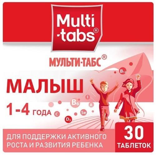 Купить МУЛЬТИ-ТАБС ИММУНО ПЛЮС N30 ТАБЛ цена