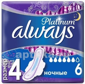 Купить Platinum ultra night женские гигиенические прокладки n6 цена