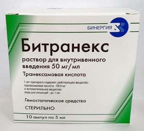 Купить БИТРАНЕКС 0,05/МЛ 5МЛ N10 АМП Р-Р В/В цена