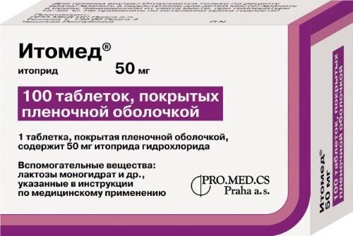 Купить ИТОМЕД 0,05 N100 ТАБЛ П/ПЛЕН/ОБОЛОЧ цена