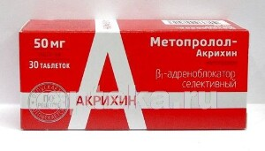 Купить Метопролол-акрихин 0,05 n30 табл цена