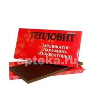 Купить Тепловит аппликатор парафино-озокеритовый 55г цена
