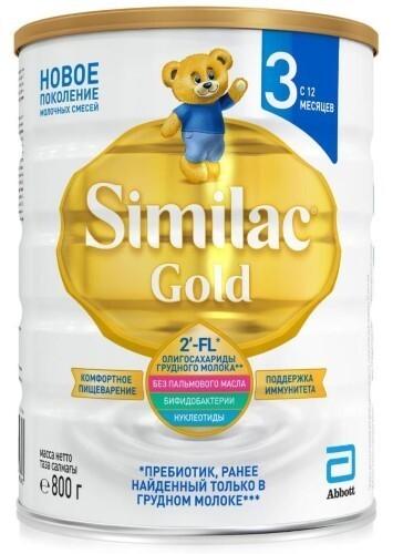 Купить Gold 3 сухой молочный напиток детское молочко цена