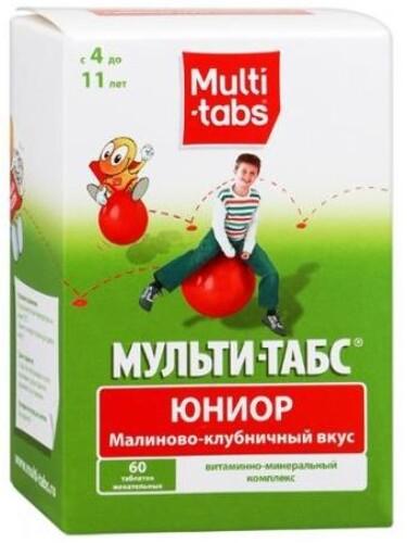 Купить Мульти-табс юниор малина/клубника цена