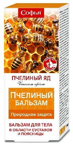 Купить Бальзам для тела пчелиный с пчелиным ядом 75мл цена