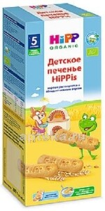 Купить Hippis печенье растворимое 180,0 цена