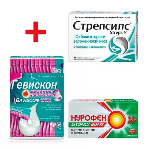 Набор «универсальный»: нурофен, стрепсилс, гевискон