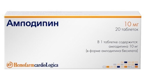 Купить Амлодипин 0,01 n20 табл /хемофарм/ цена