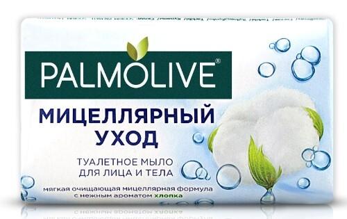 Купить Мицеллярный уход мыло туалетное для лица и тела с нежным ароматом хлопка 90,0 цена
