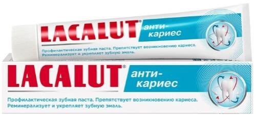 Купить Анти-кариес зубная паста 75мл цена