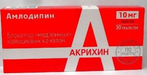 Купить Амлодипин 0,01 n30 табл /акрихин-юникем/ цена