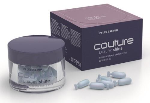 Professional haute couture luxury shine люминайзер-сыворотка для волос 0,95мл n17