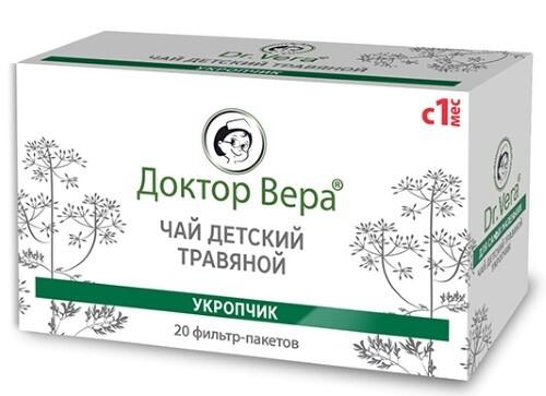 Купить Доктор вера укропчик травяной чай 2,0 n20 ф/пак цена
