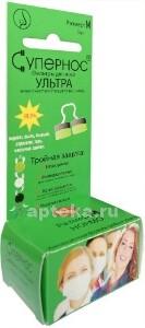 Купить Вкладыши для носа одноразовые впитывающие и очищающие n3/m цена