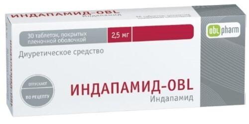 Индапамид-obl