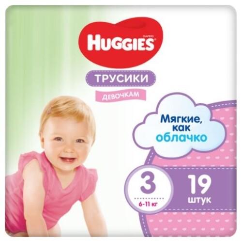 Купить HUGGIES ТРУСИКИ-ПОДГУЗНИКИ ДЕТСКИЕ ДЛЯ ДЕВОЧЕК РАЗМЕР 3 N19 цена
