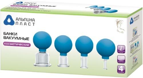 Купить Банки сухие вакуумные полимерно-стеклянные д/пров статической/кинетической вакуум-терапии бв-01-ап n4 цена