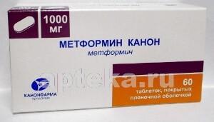 Купить Метформин канон 1,0 n60 табл п/плен/оболоч цена