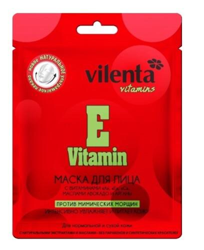 Купить Vitamins маска тканевая для лица с витаминами а е с маслами авокадо и арганы n1 цена